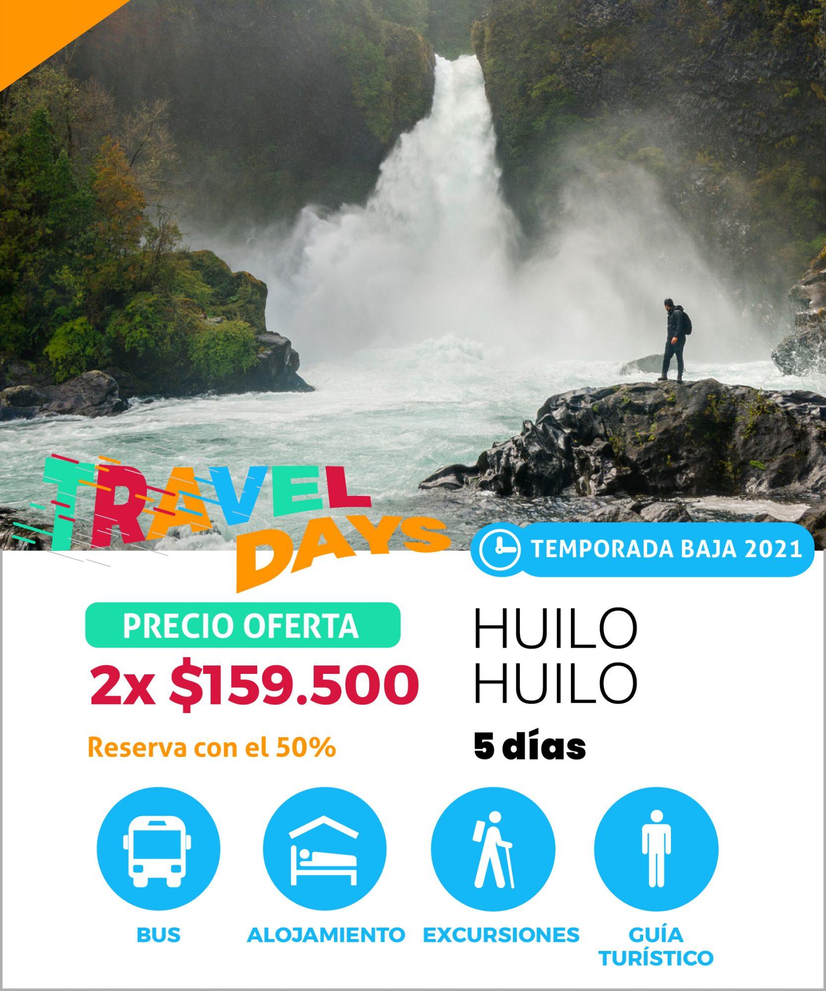 HUILO – HUILO